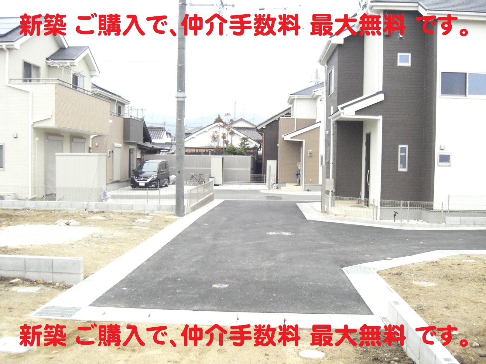天理市 前栽町 新築 残1棟 新規分譲 建物 飯田グループ 一建設 高級仕様