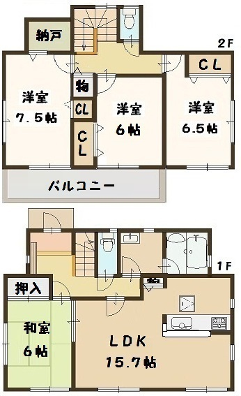 大和高田市 吉井 新築 2号棟 1690万円
