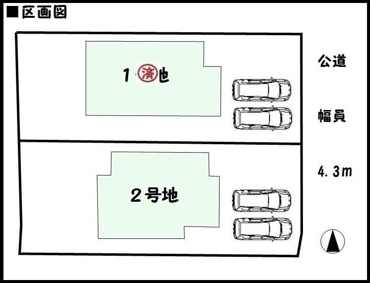 王寺町 本町 残1棟 大幅値下がり!