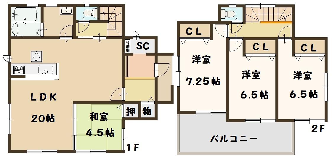香芝市 下田東 7号棟 2380万円