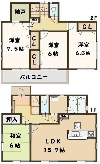 大和高田市 吉井 新築 2号棟 1680万円