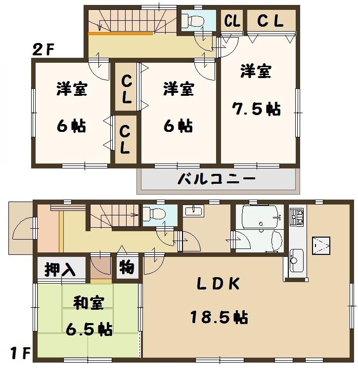 大和高田市 吉井 新築 5号棟 1680万円
