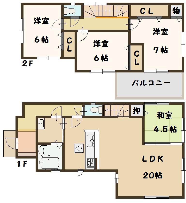 香芝市 下田東 11号棟 2080万円