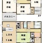 香芝市 旭ヶ丘 新築 1号棟 3180万円