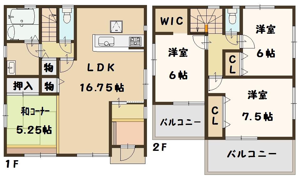 葛城市 東室 10号棟 1780万円 大幅値引き頑張ります!