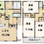 葛城市 東室 14号棟 1780万円 大幅値引き頑張ります!