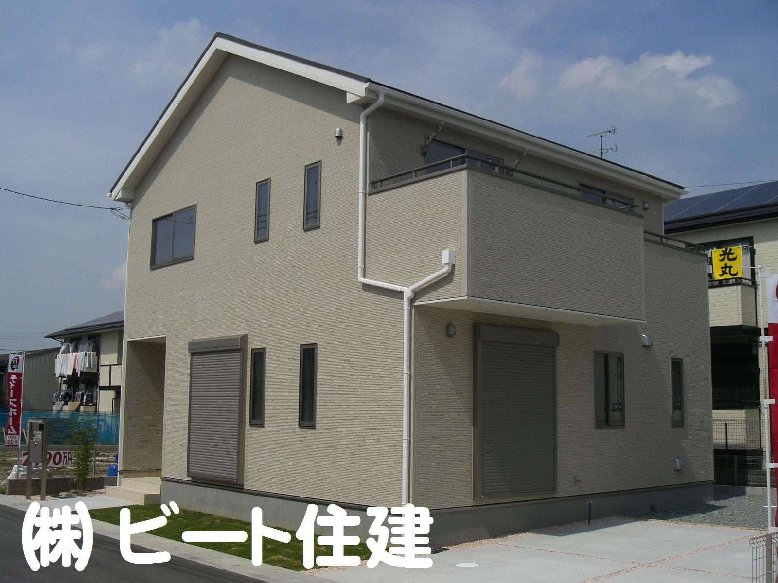 新築 ご購入で、仲介手数料 最大無料です!