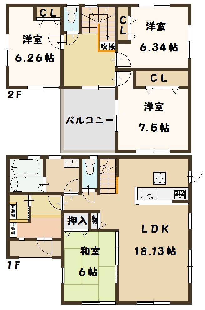 斑鳩町 龍田西 新築 8号棟 2680万円
