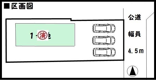 田原本町 八尾 限定1棟 1号棟 2280万円