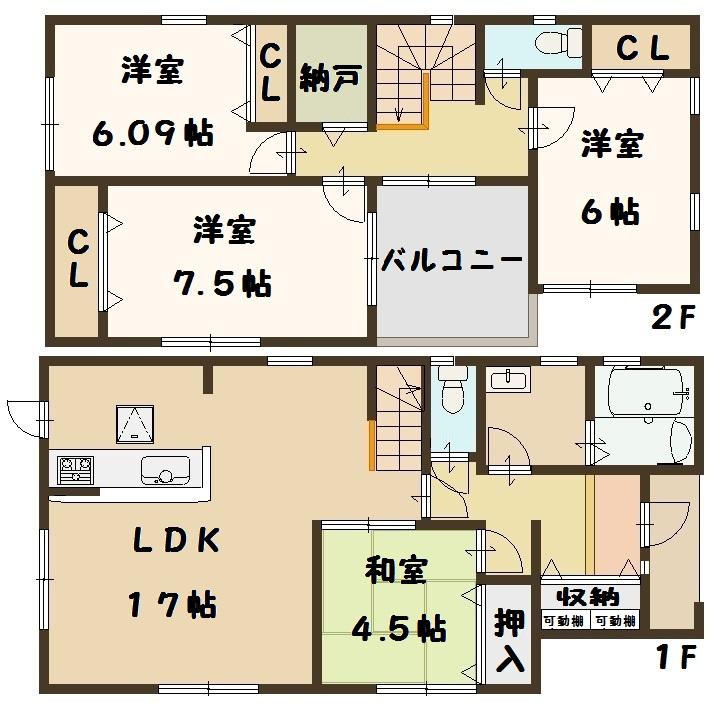 斑鳩町 龍田西 新築 2号棟 大幅値引き可能です!