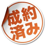 三郷町 美松ヶ丘西 1号棟 (間取)