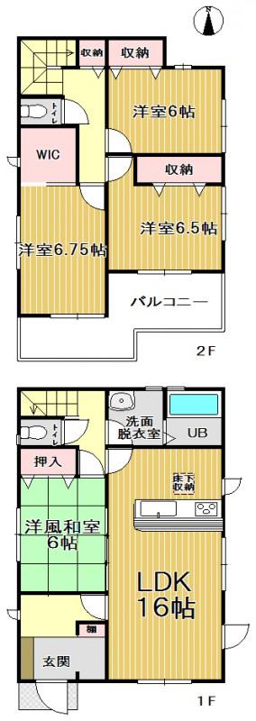 龍田南 新築 8号棟 2380万円