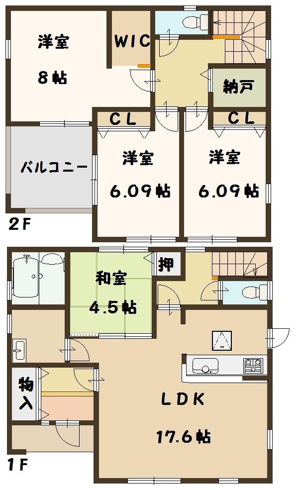 斑鳩町 龍田西 新築 7号棟 2580万円