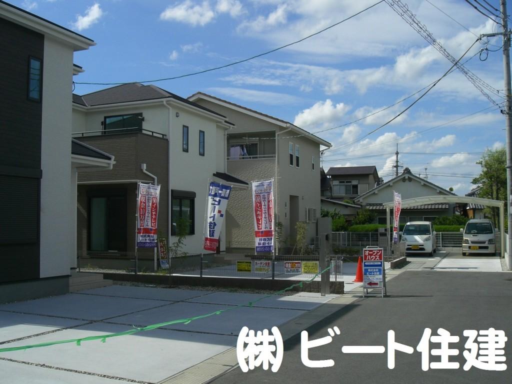 大野 (4)