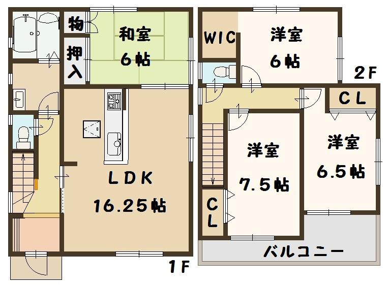 葛城市 東室 11号棟 1780万円 大幅値引き頑張ります!