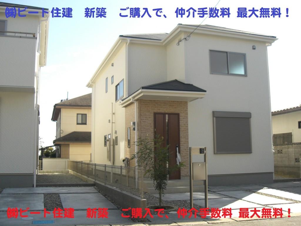 奈良県 新築一戸建て お買い得 11月 仲介手数料 無料  (46)