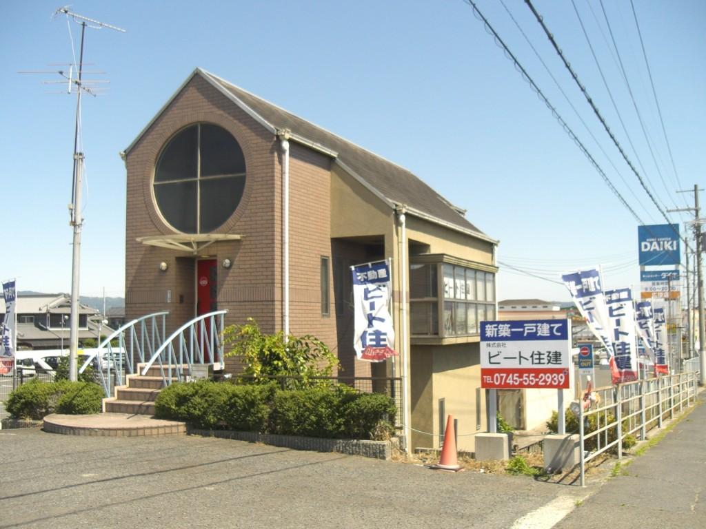 奈良県 新築 お買い得 ビート住建 仲介手数料 最大無料 大幅値引き 大幅割引き 頑張ります! (7)
