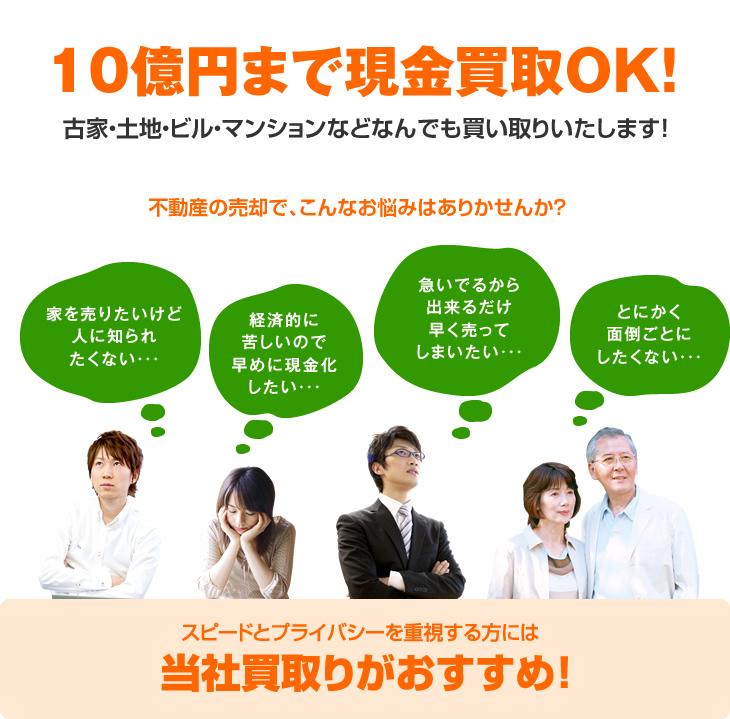 奈良県 新築 お買い得 ビート住建 仲介手数料 最大無料 大幅値引き 大幅割引き 頑張ります! (12)