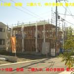 斑鳩町 幸前 新築 全8棟 1号棟~4号棟 追加分譲中!