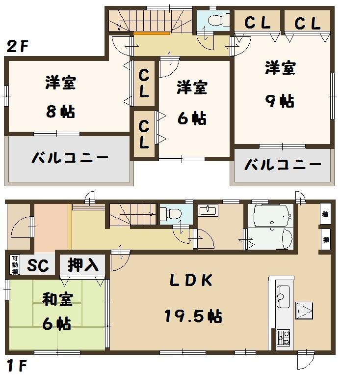 葛城市 東室 新築 4号棟 2480万円