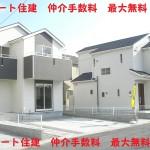 平群町 下垣内 新築 全10棟  6号棟~10号棟 契約終了です!