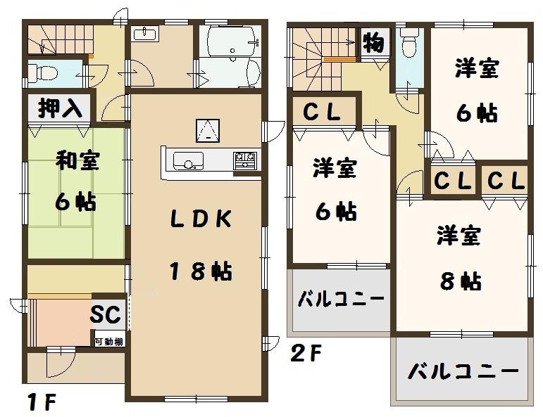 葛城市 東室 新築 6号棟 2480万円