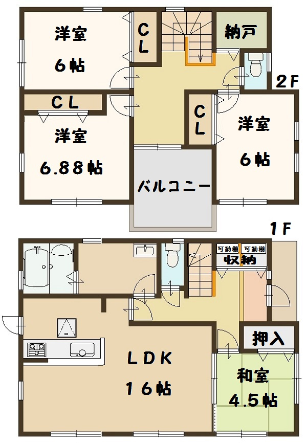 斑鳩町 龍田西 新築 5号棟 2680万円