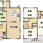 斑鳩町 龍田西 新築 9号棟 2780万円