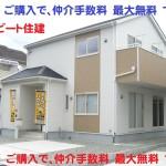 香芝市 下田東 新築 全2棟  完売しました!