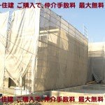 斑鳩町 龍田西 新築 残5棟 1号棟~4号棟 好評分譲中!