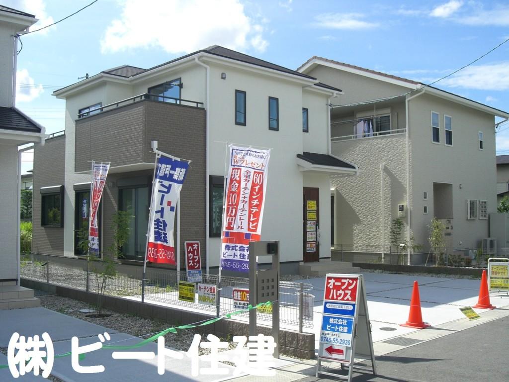 奈良県 広陵町 新築 お買い得 大幅値引き 大幅割引き 仲介手数料 最大無料 ビート住建 (2)