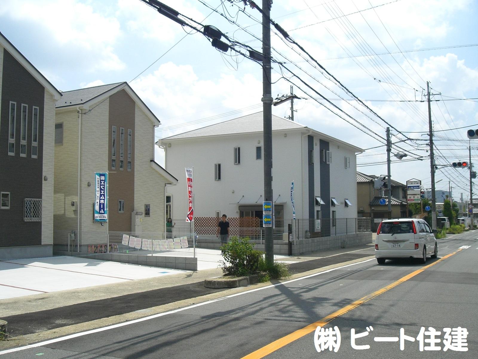 奈良県 天理市 二階堂 新築 お買い得 ビート住建 仲介手数料 最大無料 値引き、値下げ 大歓迎!