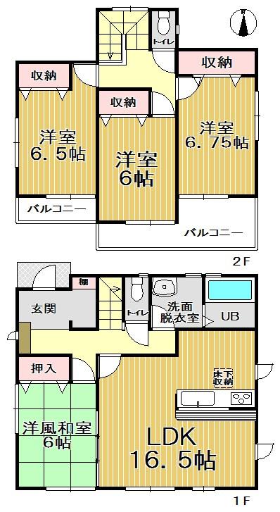 龍田南 新築 9号棟 2280万円