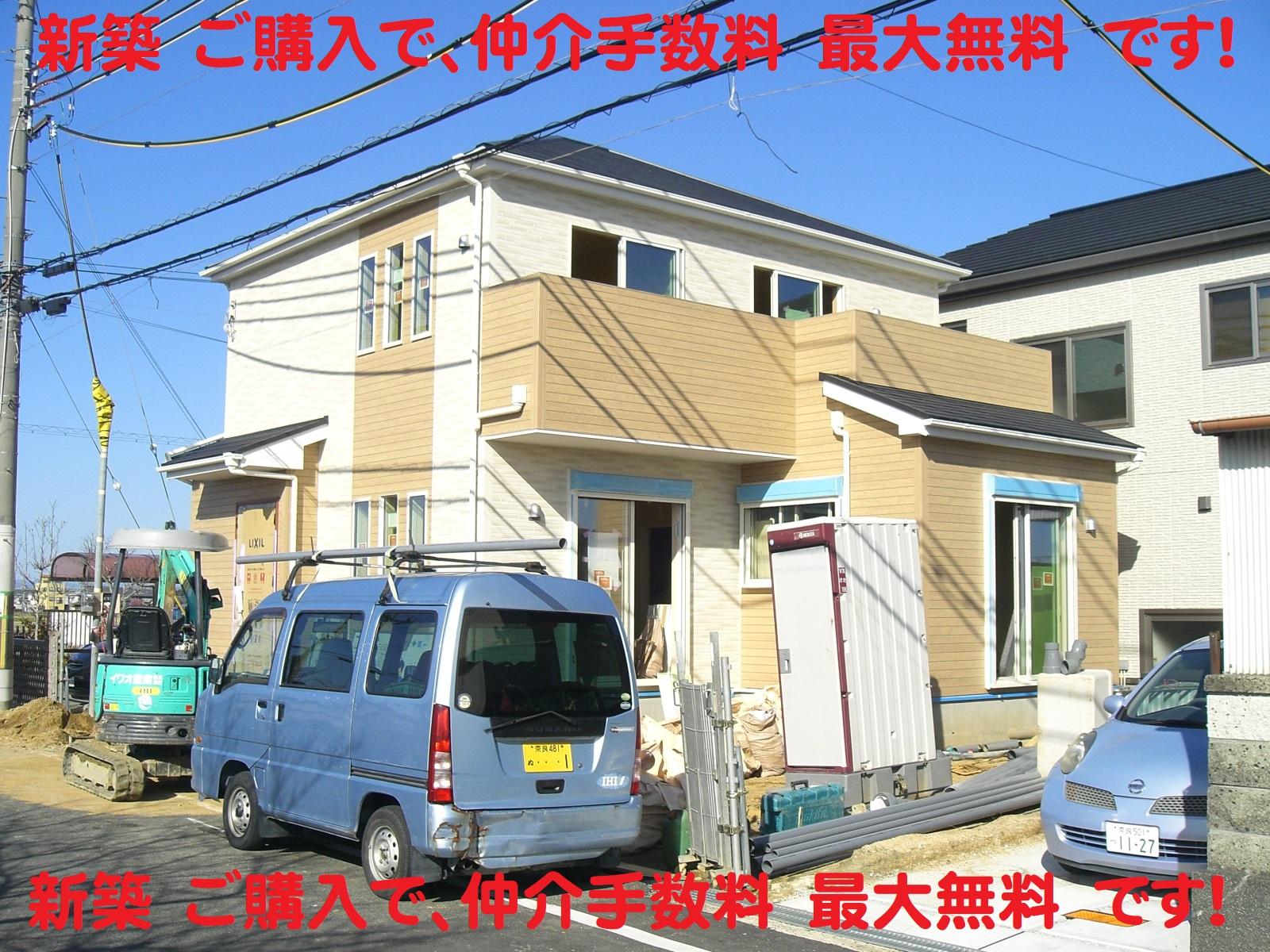 田原本町 八尾 新築 限定1棟 現地画像 好評分譲中