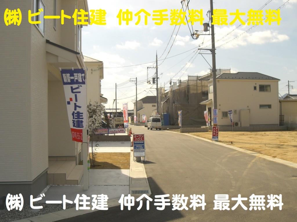 奈良県新築一戸建て 大幅値引き 仲介手数料無料です。 (16)