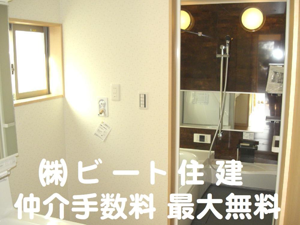 奈良県 新築一戸建て 新築一戸建て ご購入で、仲介手数料無料です!
