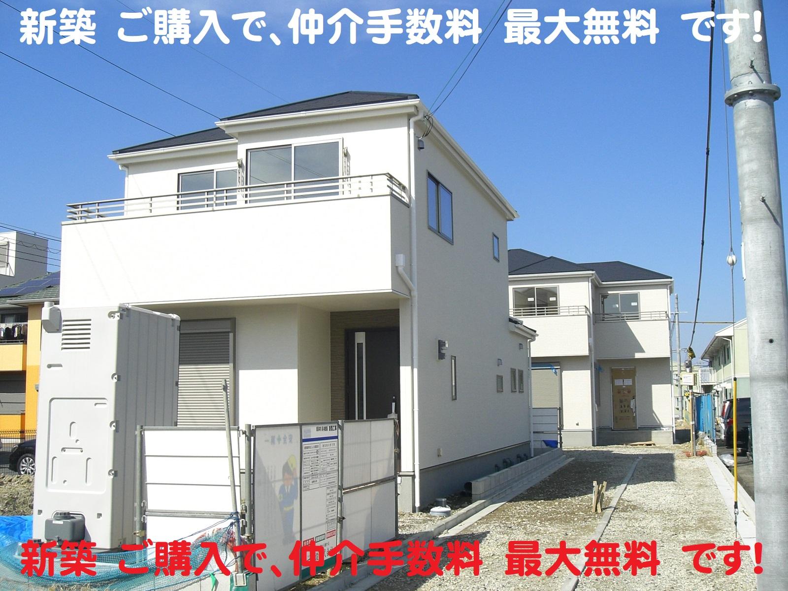 田原本町 八尾 新築 全4棟 現地 画像 建物 飯田グループ 一建設 お買い得