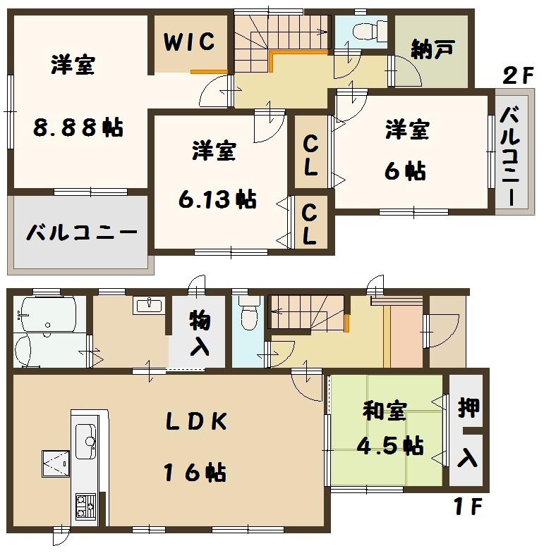 二階堂上ノ庄町 新築 2号棟 2380万円