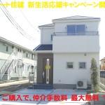 田原本町 八尾 新築 全4棟 建物 飯田グループ 一建設 お買い得