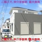田原本町 秦庄 新築 全3棟 残1棟 大幅値下げです!