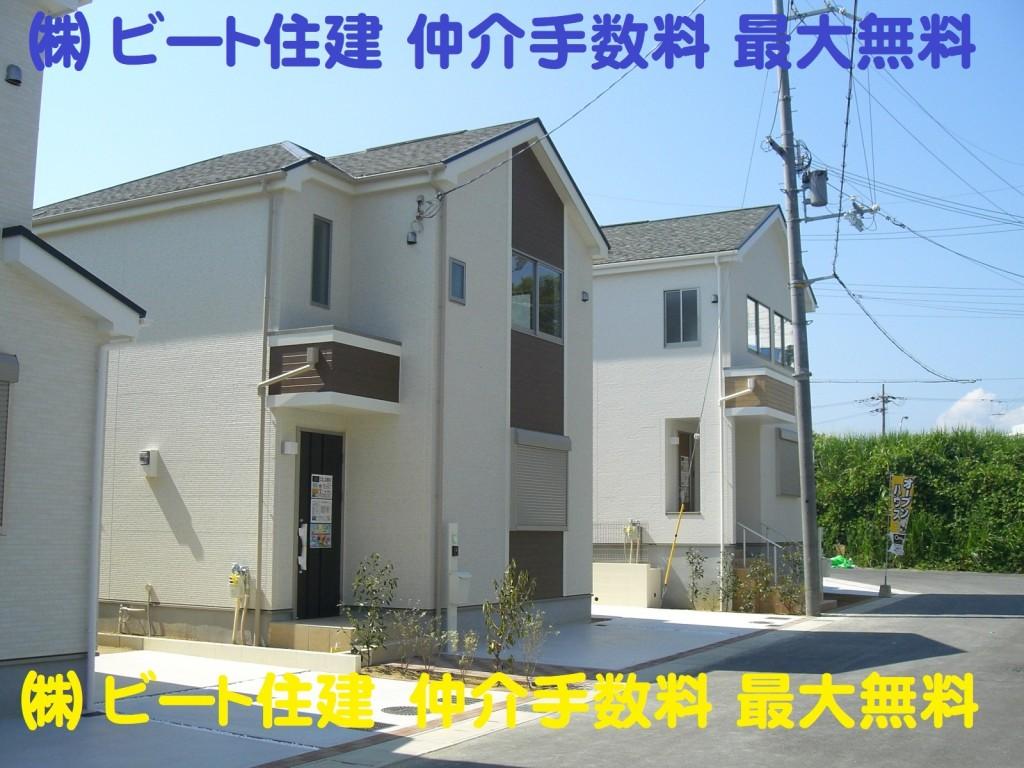 奈良県新築一戸建て 大幅値引き 仲介手数料無料です。 (5)