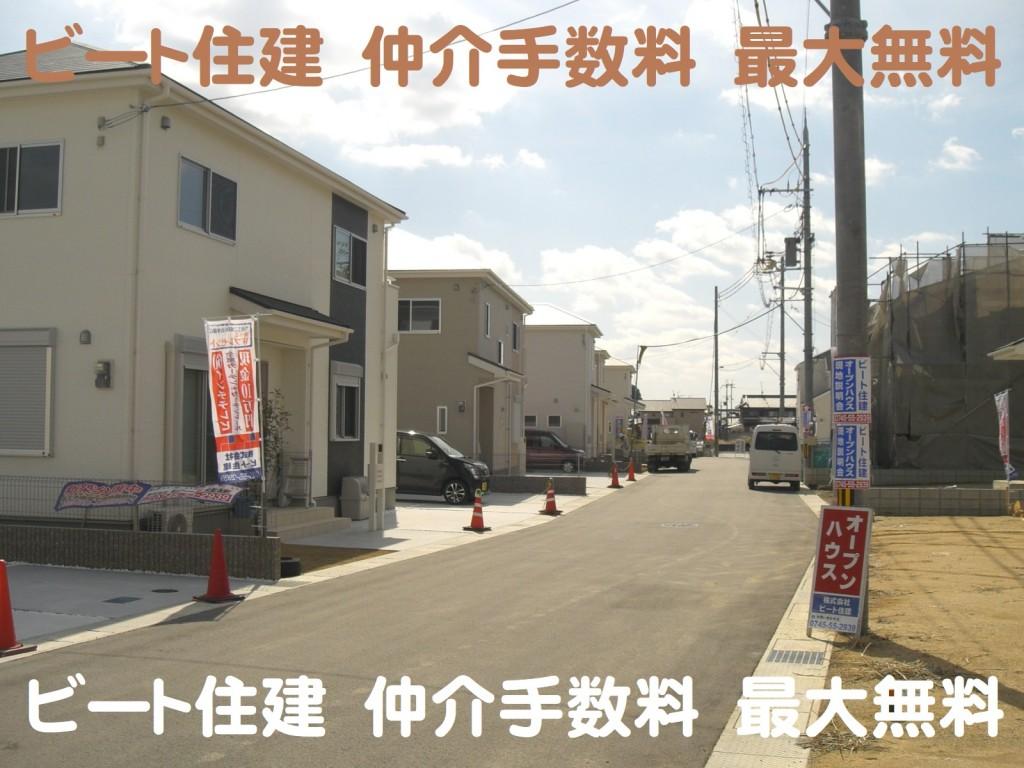 奈良県新築一戸建て 大幅値引き 仲介手数料無料です。 (17)
