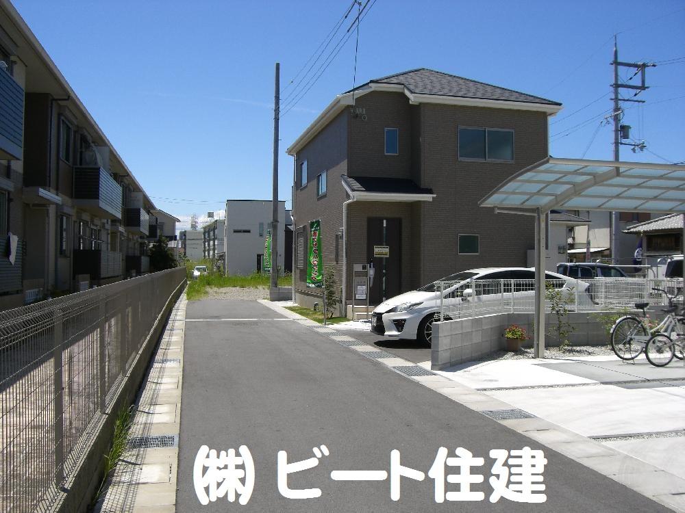 二階堂上ノ庄町 新築 1号棟 2480万円