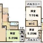 美松ヶ丘 1号棟 2380万円 好評分譲中