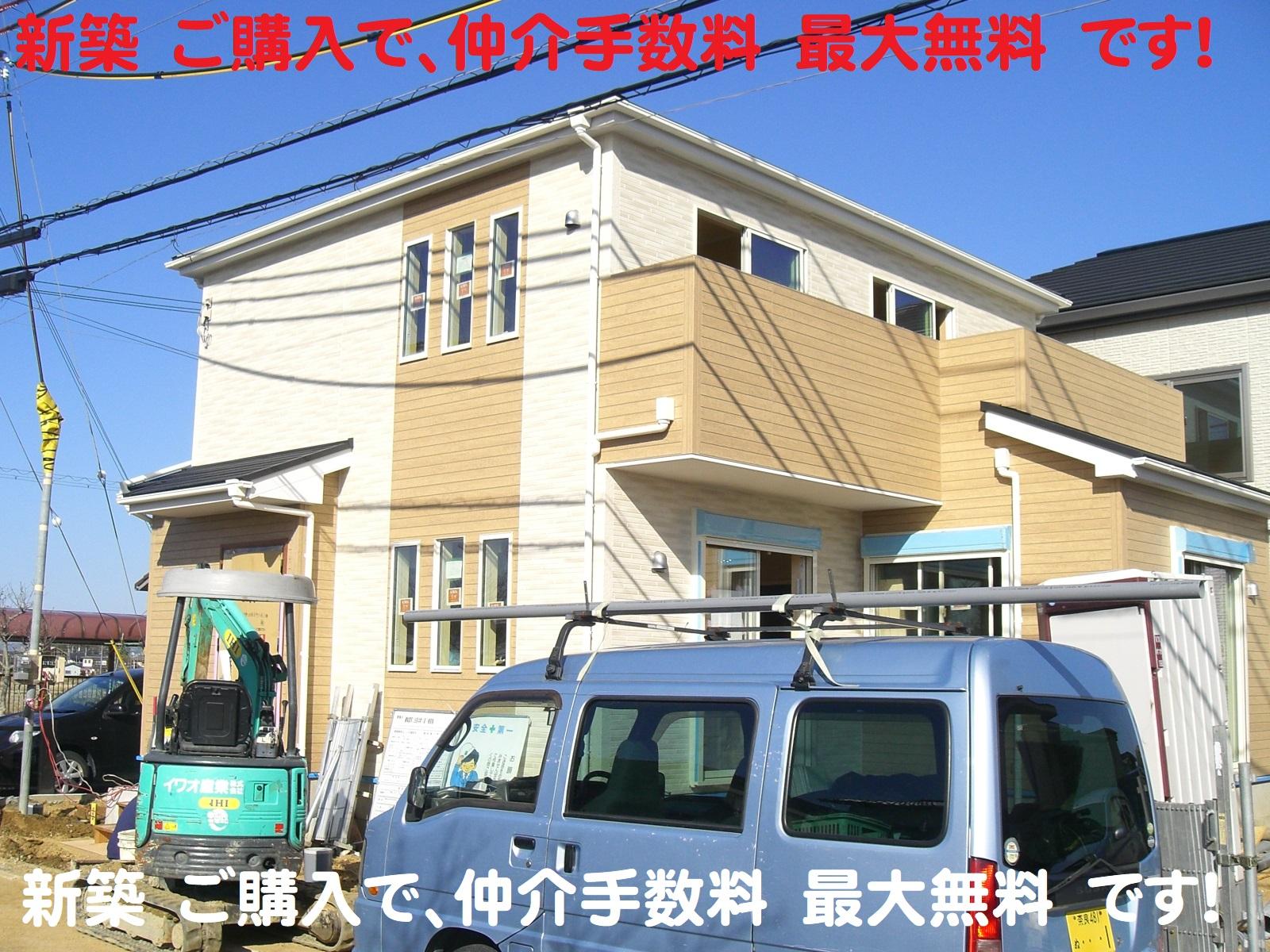 田原本町 八尾 完成モデルハウス 有ります! 新築 限定1棟 建物 販売 ファースト住建 好評分譲中