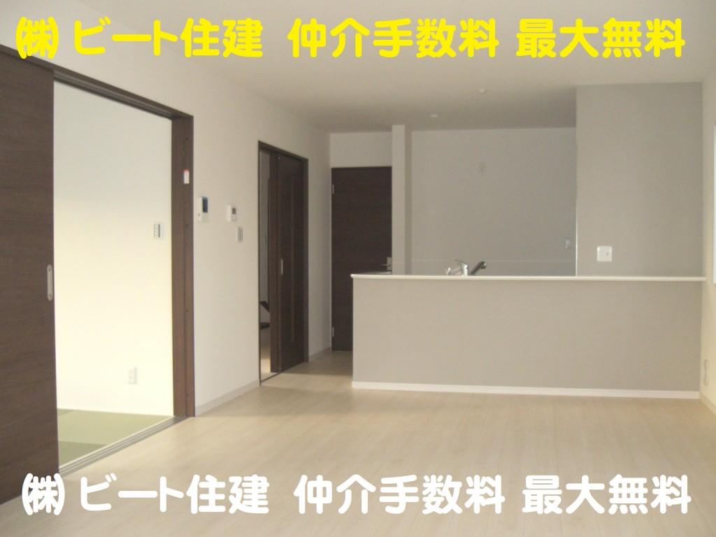 奈良県新築一戸建て 大幅値引き 仲介手数料無料です。 (23)