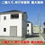 田原本町 八尾 新築 建物 飯田グループ 一建設 モデルハウス ご案内できます!