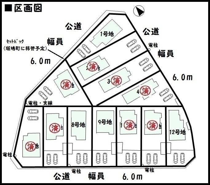 斑鳩町 龍田北 新築 9号棟 1880万円(間取)