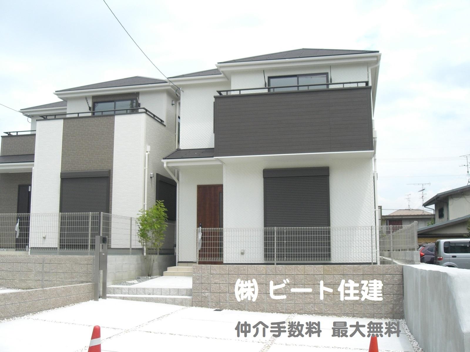 奈良県 新築 ビート住建 上牧町 お買い得 仲介手数料 最大無料