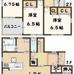【完売】広陵町 大野 新築 全2棟 残1棟 契約予定です!